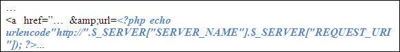 Código PHP para incluir la URL del servidor