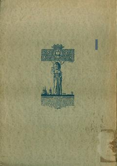 Figura 13. Contracoberta del catàleg dels llibres dels bancs